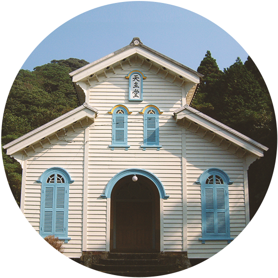 Egami Catholic Church