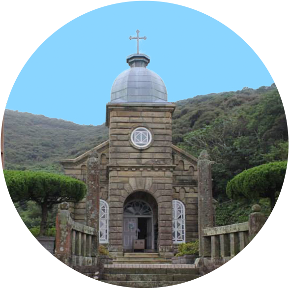 Kashiragashima Tenshudo Catholic Church